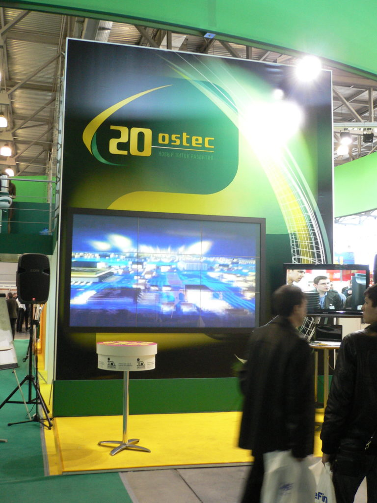 Ostec-CES-2011